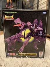 Transformers Masterpiece MP-43 Beast Wars Megatron Takara Authentic US Seller