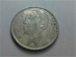 THE MOST RARE MOROCCAN COINS :Dirham 1965