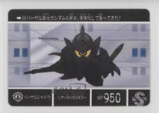 1990 Bandai Final Fantasy IV #159 Needs Translation Non-Sports Card 2ic