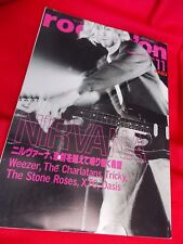 rockin'on Magazine Japan NIRVANA TRIBUTE ISSUE-SPECIAL 22 PAGES NOV '96 / UK DSP