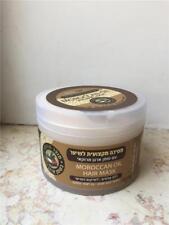 Moroccan Oil Hair Mask -Pro Hair Damaged & Dyed Hair - 400 ml