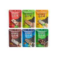[Daebag1997] Korean seaweed Nutrition snack laver gift sets 20g 12ea