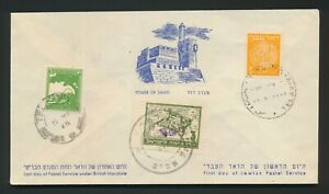 1948 ISRAEL COVER FDC, 1ST DAY OF ISSUE JEWISH POSTAL SERVICE, TOWER DAVID ENVLP