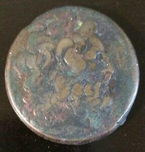 Ancient Bronze Tetrobol of Ptolemy IV; 221-205 BCE - Huge Heavy Coin!