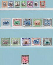 Sudan O44 - O61 Mint Hinged Og * No Faults Extra Fine! C998