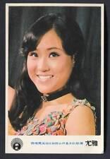 Rare Taiwan Singer You Ya Life Records Color Photo Card PC615