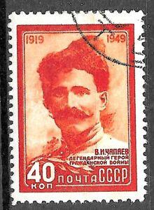 Russia #1403, CTO -1949- Chapayev, Civil War Hero - CV=30.-