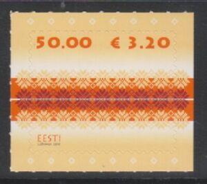 Estonia - 2010, Textiles Shades of Orange stamp - Self Adhesive - SG 610