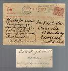 1925 France to USA Postcard Cover Fm WW 1 Major General Robert Bullard to USA
