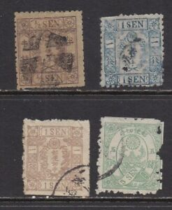 J840 Japan 1872/1875 used Crest and Kiri Branches Sc#9/10/53/54a