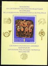 Bulgaria Art Gold of Thrace Souvenir Sheet 1989 MNH