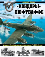 Long-range bomber and reconnaissance Focke-Wulf FW 200 Condor hardcover book