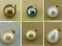 huge 16mm AAAA+ south sea shell pearl pendant 14K  black pink yellow white brown