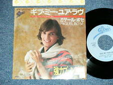 """MIGUEL BOSE Japan 1980 PROMO NM  7""""45 GIVE ME YOUR LOVE"""