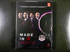 Japanese Drama Made In Japan DVD English Subtitle