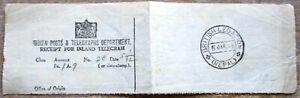 Nepal - seltene Telegrammempfangsbescheinigung british Legation 1943