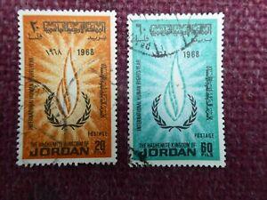Jordan stamps sg 830-1 fine used