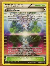 POKEMON TCG: XY FATES COLLIDE 4 X CHAOS TOWER 94/124 UNCOMMON