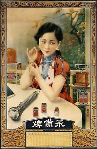 Vintage ORIENTAL ART PRINT - Asian Chinese Girl Batteries Advertisement Poster