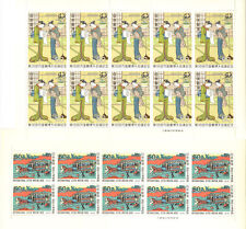 Japan MNH Lot of 4 Sheets Mint 50 Yean Nippon Face 2000 Yen
