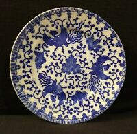 """Vintage Made in Japan Marked Blue & White Phoenix 6"""" Porcelain Plate"""