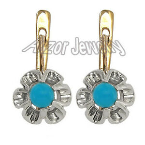 Solid Rose and White Gold Genuine Turquoise Russian style Earrings 585 #E1203.