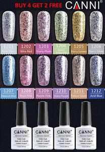 CANNI Starry Bling Gel Polish UV LED Nail Art Mirror Glitter Effect Platinum Gel