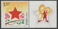 CHINA 2016 PASS THE FLAME stamp issue, set of two, Mint NH #Z43