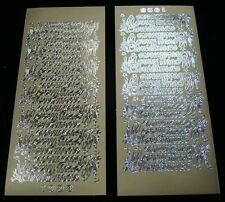 TWO Sheets MERRY CHRISTMAS peeloffs - PEEL OFF CRAFT STICKERS - Free UK P&P