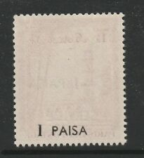 PAKISTAN 1961 1p ON 1½a WITH '1 PAISA' PRINTED ON BACK SG O68 var. MNH.