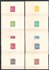 Prince Edward Island stamps 1872 6 Pence COLOUR PROOFs(10x)  UNG  VF