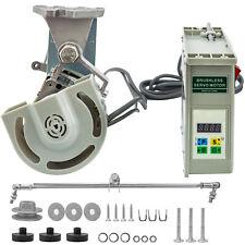 Sewing Machine Electric Servo Motor - Adjustable Speed 220 Volt 550 Watt 3/4 Hp