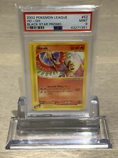 Pokemon 💎 PSA 9 HO-OH Black Star Promo 🌟 Mint 52 💎 Regrade PSA 10???????