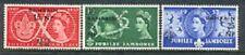 Bahrain 1957 9th World Scout Jamboree England Overprint Set