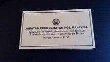 MALAYSIA 1986 KSB4  BOOKLET MNH