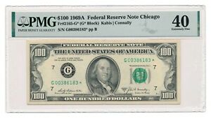 UNITED STATES banknote $100 1969A Chicago Fr#2165-G PMG XF 40 STAR note*