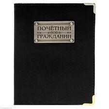 Passport Cover HONORARY CITIZEN Russian ID Holder Case Organizer NEW Russia