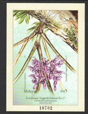 MALAYSIA 2002 17TH WORLD ORCHID CONFERENCE IMPERF. SOUVENIR SHEET 1 STAMP MINT