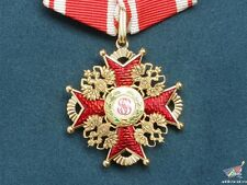 RUSSIA ORDER OF ST. STANISLAUS CROSS 3 CLASS WITHOUT SWORDS RED/BLACK, REPLICA