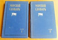 Vintage Naval Dictionary Soviet Military Russian Navy In Russian 1959