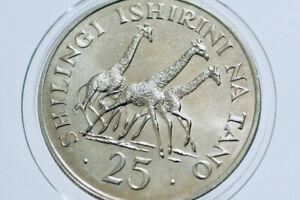 SILVER AFRICA 1974 Tanzania - 25 Shilingi - Silver J.K. Nyerere/Giraffes BU RARE