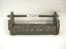 Vintage Chinese Bronze Combination Barrel Lock In Good Working Condition
