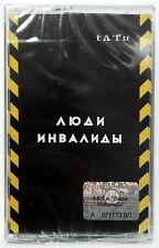t.A.T.u. Люди Инвалиды 2005 Ukrainian Cassette SEALED MC Tape   Тату TATU Tattoo