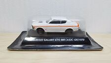 1/64 Konami 1970 MITSUBISHI GALANT GTO MR WHITE diecast car model