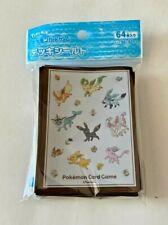 More details for japanese pokemon center - eevee & eeveelutions 64 deck sleeves - sylveon espeon