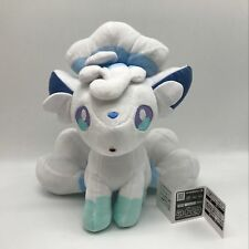 "Pokemon Sun/Moon Plush Alolan Vulpix #037 Soft Toy Stuffed Animal Doll 12"" BIG"