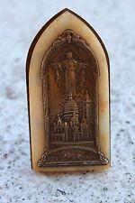 Souvenir Du Sacre Coeur De Montmartre Jesus Christ Church Cathedral Holy