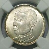 1929 China sun yat sen  Kwangtung 20 Cents Silver Coin.. Y-426 L NGC MS64