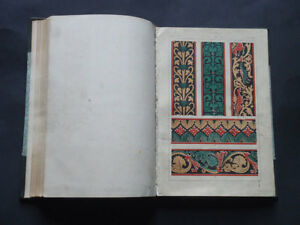 THE ART OF ILLUMINATING Practised in Europe from Earliest Times / Art / 1866
