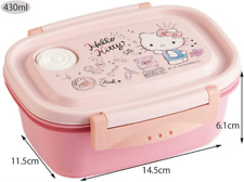 JAPAN Sanrio Hello Kitty Friend Pink Lunch Box Food Snack Container Storage Lid
